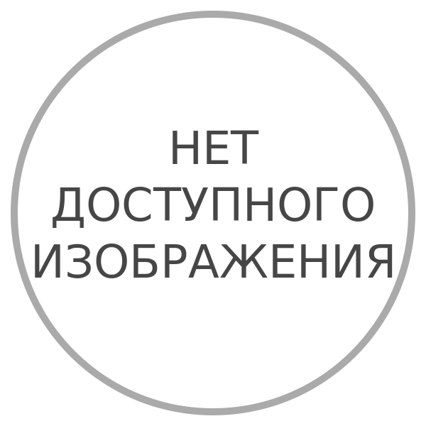 Жирное масло botanika \